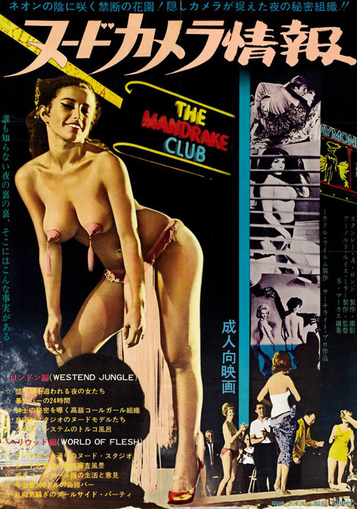 sex flim chinese striptease